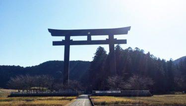 【世界遺産】熊野本宮大社に霊能者が行くとこうなる